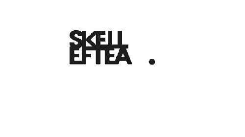 Anderstorpsgymnasiet Skellefteå